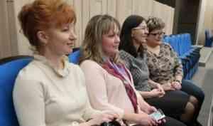 В Архангельске стартовали курсы повышения квалификации для специалистов в сфере госзакупок