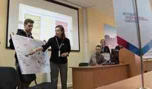 Молодые управленцы Архангельской области собрались настратегическую сессию