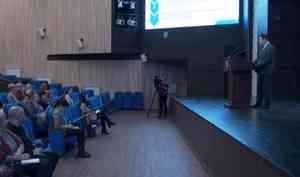 Сегодня вАрхангельске начались ежегодные курсы повышения квалификации для специалистов всфере закупок