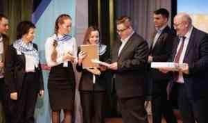 В Санкт-Петербурге определены первые финалисты конкурса «Учитель будущего»