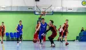 Определены победители дивизионального этапа «КЭС-БАСКЕТ»