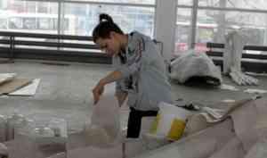 В здании МРВ покажут спектакль-миф со знаковыми фигурами Архангельска