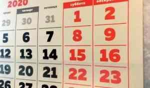 В феврале и марте жителей Поморья ждут короткие рабочие недели