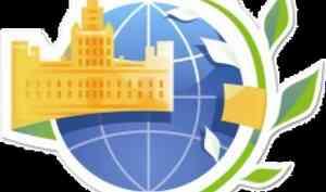Студентов и преподавателей САФУ приглашают принять участие в Международном молодежном научном форуме «Ломоносов-2020»