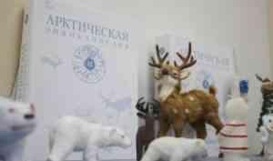 Традиционные Дни Арктики пройдут в САФУ