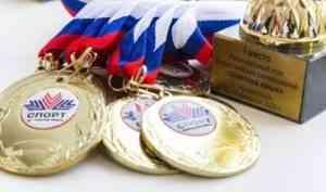 Легкоатлеты Архангельска и Котласа представят регион на всероссийских соревнованиях «Шиповка юных»