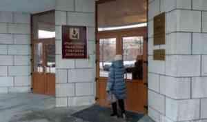 У парламентариев Поморья могут урезать компенсации на депутатскую деятельность