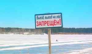 В Архангельской области из-за тёплой погоды закрыто три переправы