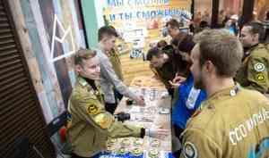 Бойцы студенческих отрядов Поморья хотят работать в Арктике и на Соловках
