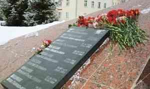 В Новодвинске Архангельской области сотрудники Росгвардии приняли участие в памятных мероприятиях, посвящённых 31-й годовщине вывода советских войск из Афганистана