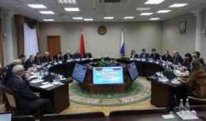 Опыт Беларуси по экологичной переработке ТКО может быть представлен на конференции в Архангельске