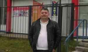 В Архангельске осудили фермера за мошенничество на 12 миллионов рублей