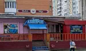 В Архангельске задержали подозреваемых в изнасиловании и грабеже