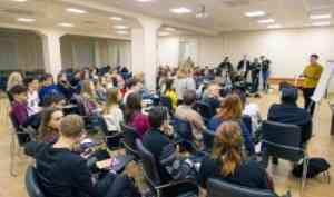 Дан старт образовательному мероприятию «Школа Председателя 2020»