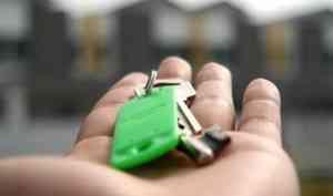 Депутаты КПРФ предложили создать в регионе базу служебного жилья