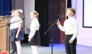 В САФУ открылась всероссийская конференция по каникулярной педагогике