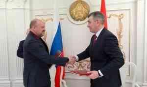В Минске прошло второе заседание рабочей группы по сотрудничеству Архангельской области и Республики Беларусь
