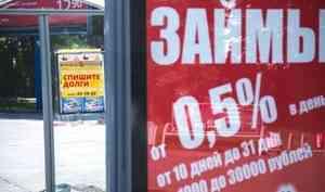 Проект закона о внесудебном банкротстве граждан принят в первом чтении