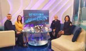 Офицеры Управления Росгвардии по Архангельской области стали гостями телевизионной программы