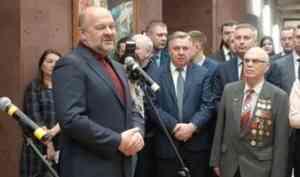 Абрамовское слово звучит за пределами России: в Минске открылась выставка, посвященная 100-летнему юбилею писателя