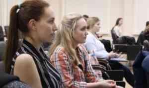 Студенческие педагогические отряды САФУ проходят обучение вожатскому мастерству