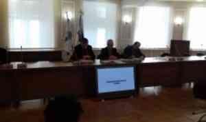 Реализацию национального проекта «Наука» обсудили на расширенном заседании правления Профессорского собрания САФУ