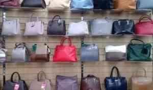 Состояние современного российского рынка сумок и чемоданов