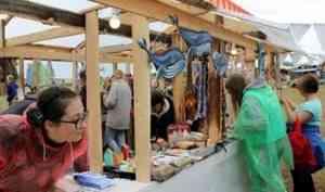 Арт-фестиваль «Тайбола» этим летом возьмет передышку