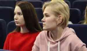 В САФУ проходит игрофестиваль с участием ведущих экспертов в сфере педагогики