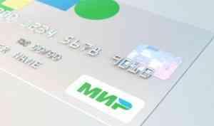 Архангелогородцев предупредили об изменении в получении пенсии на банковскую карту