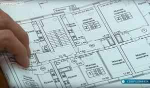 ВСеверодвинске администрация предложила переселенцам изаварийного жилья переехать вквартиру без кухни