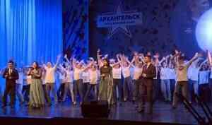 ВАрхангельске— юбилейный фестиваль талантливых ребят изгородов воинской славы