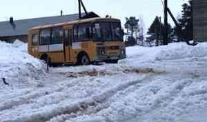 Очередное потепление внесло коррективы всостояние дорог