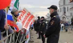 Депутаты рассмотрят поправки в закон о публичных мероприятиях в Архангельской области