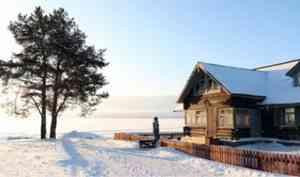 За 2019 год турбизнес Архангельской области принёс в бюджет 731 миллион рублей