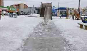 Фотограф 29.RU снял в Архангельске детскую горку для любителей боли