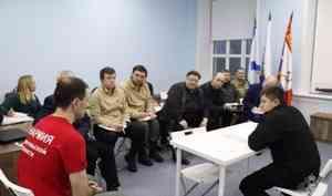 Заместитель начальника управления Росгвардии принял участие в заседании архангельского штаба «Юнармии»