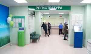 В архангельской больнице №6 после ремонта открылась новая регистратура