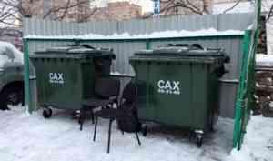 В «САХе» заявили о критической ситуации с финансами после старта мусорной реформы