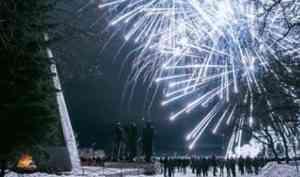 Праздничная программа на 23 февраля в Архангельске не блещет разнообразием