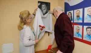 Для будущих поколений: в память о Льве Фильчагине в СШОР «Поморье» открыли мемориальную доску