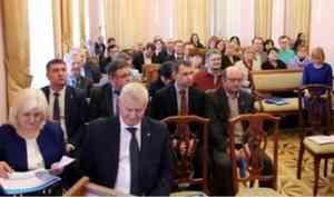 Утвержден новый состав правления Ломоносовского фонда