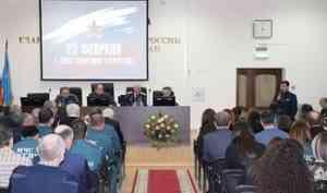 В Главном управлении торжественно отметили День защитников Отечества