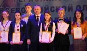 Интеллектуальная элита: 58 школьников Поморья стали победителями регионального финала Всероссийской олимпиады