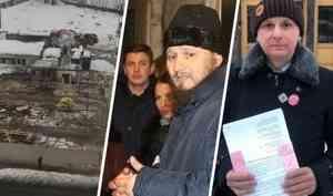 Снос рынка у «Диеты», храм вместо дома и кандидаты от народа: главные новости Архангельска за неделю