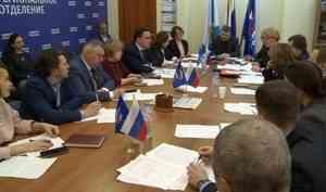 Итоги предвыборной программы сегодня подвели врегиональном отделении «Единой России»