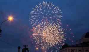 Почти 300 тысяч рублей потратили власти Архангельска на праздничный салют в честь 23 Февраля