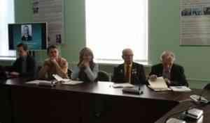 В Поморье состоялись Х Сибирцевские научные чтения «Исследование почвенного покрова Русского Севера»