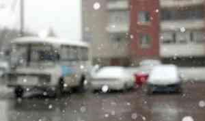 ВАрхангельске натри дня изменится движение автобусных маршрутов №5, №75Б, №75М