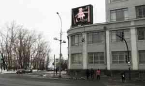 «Мобильный журнал» вышел в открытое городское пространство Архангельска